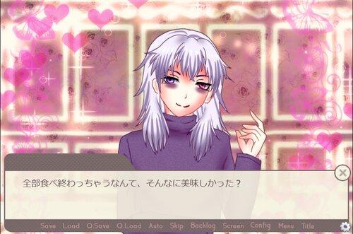 ヤンデレバレンタイン 欠損少年編 Game Screen Shots