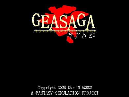 GeaSaga(ギアサガ) Game Screen Shot