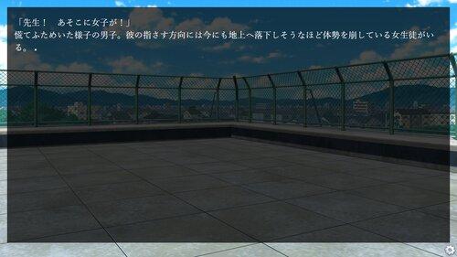かくも幽けき命のかたち Game Screen Shot4