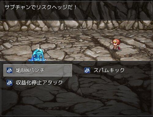 もしも勇者がゲーム実況者だったら Game Screen Shot1