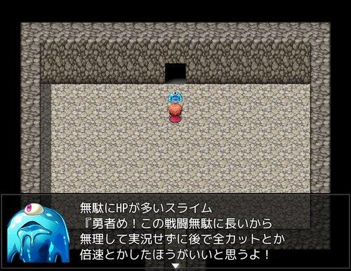 もしも勇者がゲーム実況者だったら Game Screen Shot3