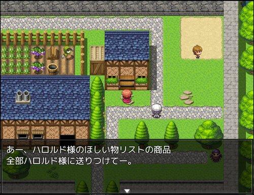 もしも勇者がゲーム実況者だったら Game Screen Shot4