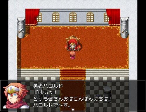 もしも勇者がゲーム実況者だったら Game Screen Shots