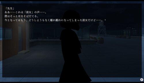 かくも幽けき命のかたち(ブラウザ版) Game Screen Shot5