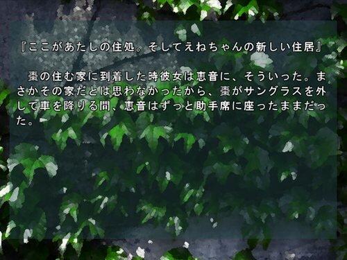 だれかのかがみ Game Screen Shot1