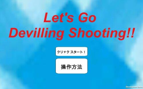 Let's Go Devilling Shooting!! Game Screen Shots