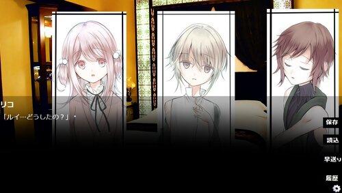 約束の人 Game Screen Shot1
