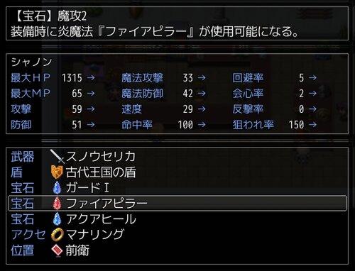 エルドアーク Game Screen Shot3
