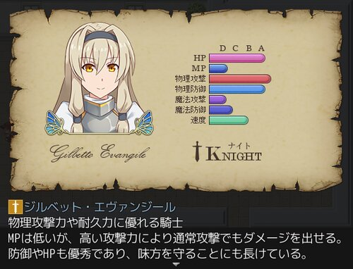 エルドアーク Game Screen Shot4