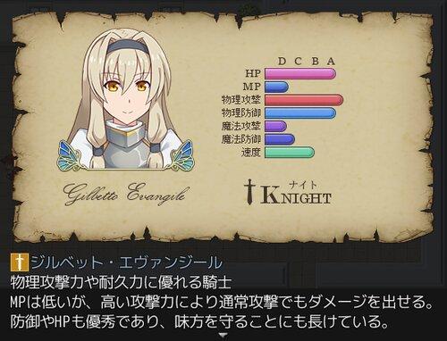 エルドアーク Game Screen Shot4