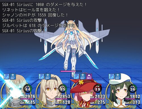 エルドアーク Game Screen Shot5
