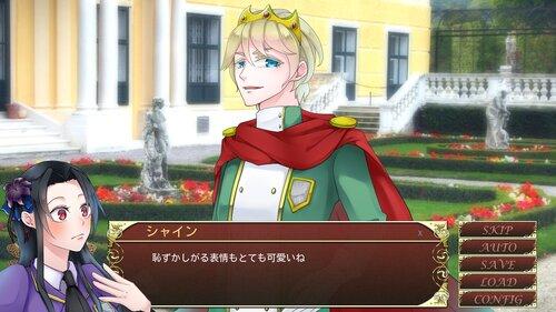 【DL版】転生してない悪役令嬢はまだ運命を知らない Game Screen Shot4