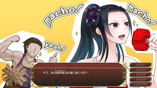 【DL版】転生してない悪役令嬢はまだ運命を知らない Game Screen Shot5