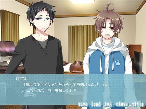 僕たちの願いと12月 Game Screen Shot3