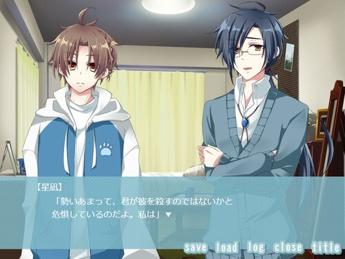 僕たちの願いと12月 Game Screen Shot5