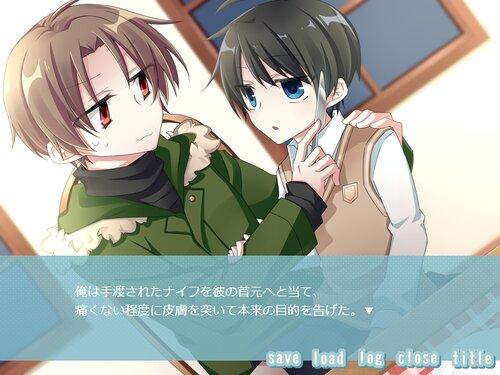 僕たちの願いと12月 Game Screen Shots