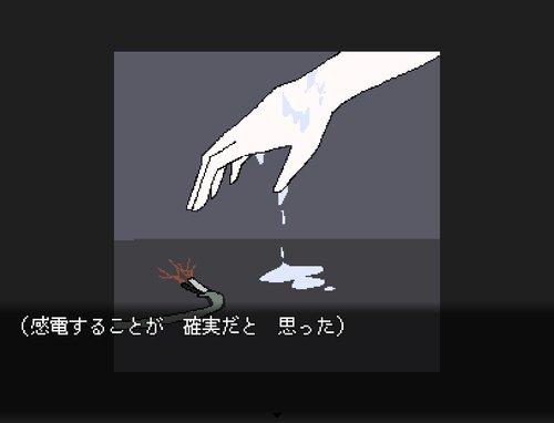 産んでしまってごめんなさい Game Screen Shot3