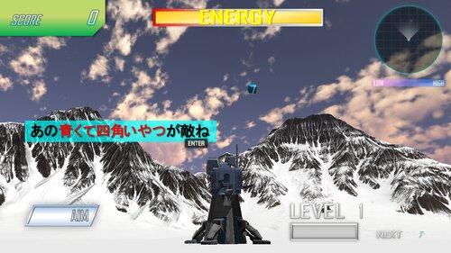 SKILL NEAR Game Screen Shot1