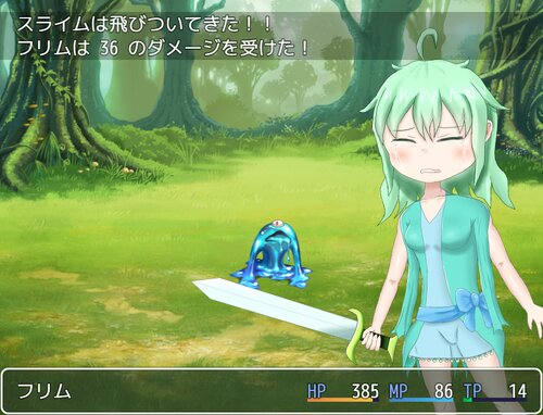 立ち絵クエスト Game Screen Shot2