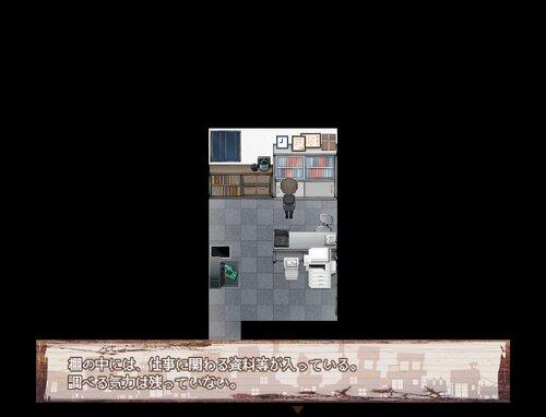 Human killing Game Screen Shot2