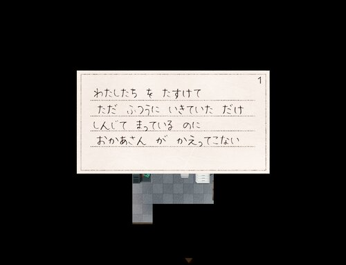 Human killing Game Screen Shot5