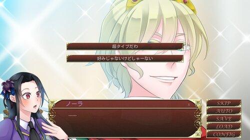 【ブラウザ版】転生してない悪役令嬢はまだ運命を知らない Game Screen Shot2