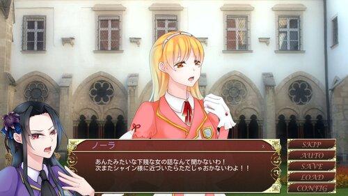 【ブラウザ版】転生してない悪役令嬢はまだ運命を知らない Game Screen Shot3