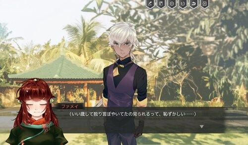 うみをはむ 体験版 Game Screen Shot3