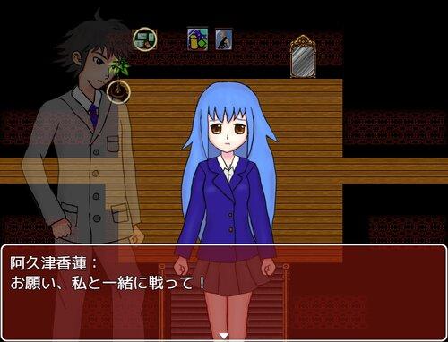 朝焼け神社(運命ノ章) Game Screen Shot2