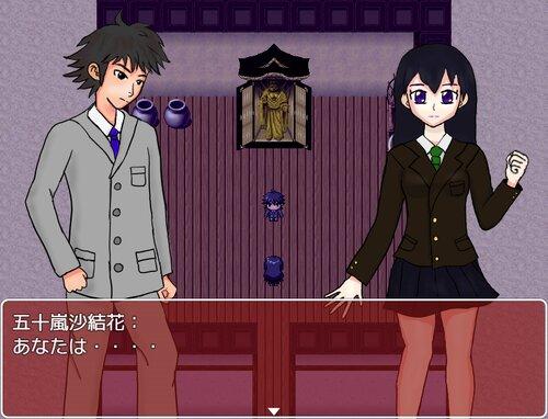 朝焼け神社(運命ノ章) Game Screen Shot5