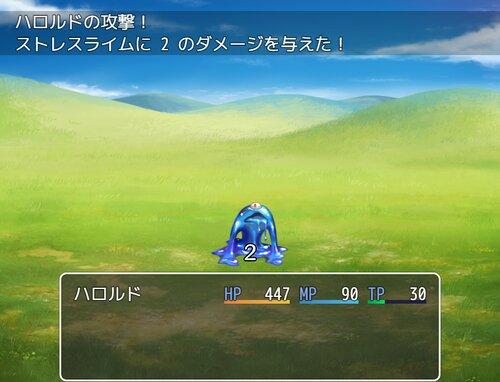 【習作】イライラするRPG Game Screen Shot2