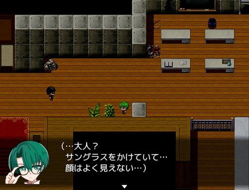 ぼくらはやんちゃな小学生! Game Screen Shot1