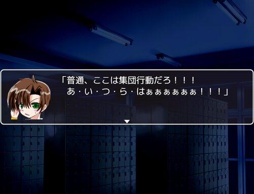 ぼくらはやんちゃな小学生! Game Screen Shot2