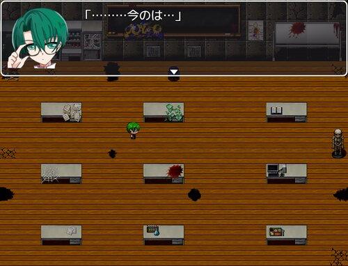 ぼくらはやんちゃな小学生! Game Screen Shot3