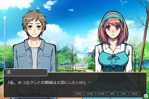 続・ネットフレンド Game Screen Shot2