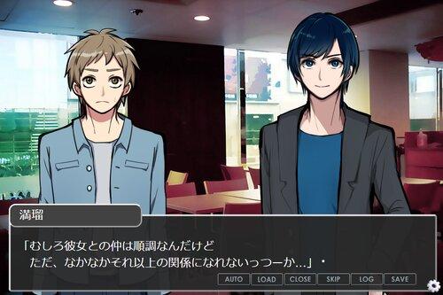 続・ネットフレンド Game Screen Shot3
