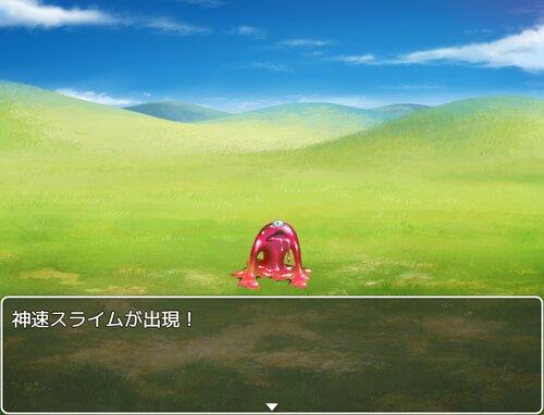 イライラさせるRPG Game Screen Shot