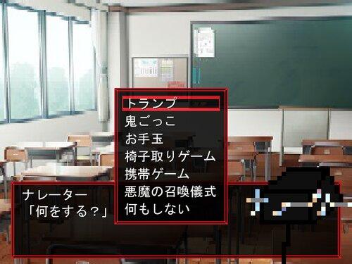 選択肢で決まるゲーム Game Screen Shot