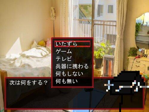 選択肢で決まるゲーム Game Screen Shot5