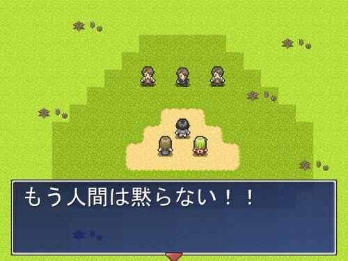 魔物と人間の住む危険な街 Game Screen Shot1
