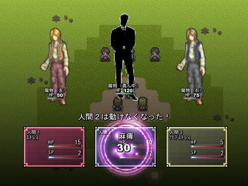 魔物と人間の住む危険な街 Game Screen Shot4