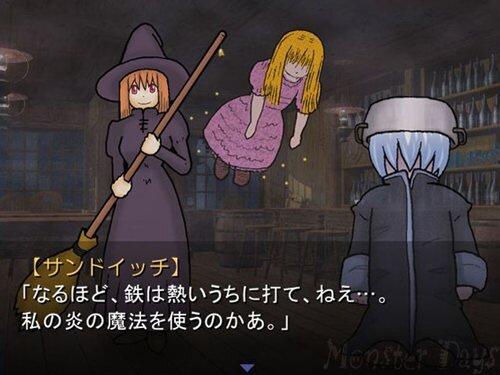 モンスターデイズ Game Screen Shot1