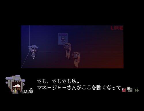 あまネクロ 体験版 Game Screen Shot