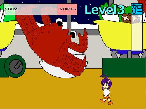 橘八幡のやせ我慢 Game Screen Shot