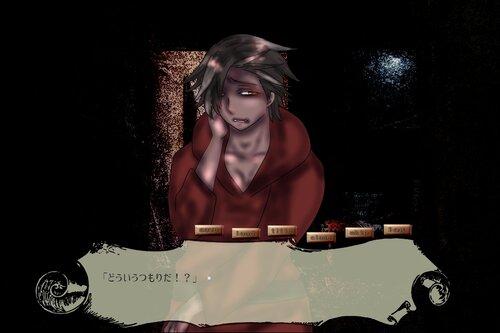 狂信者は憐れな羊を愛さない(DL版) Game Screen Shot3