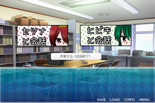 セツナワールド Game Screen Shot2