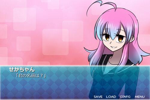 セツナワールド Game Screen Shot3