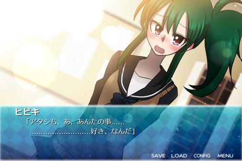 セツナワールド Game Screen Shot4