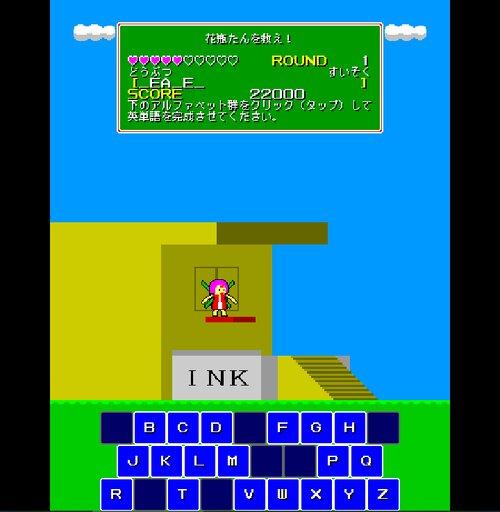 花瓶たんとカルタンのえいごあそび Game Screen Shot1