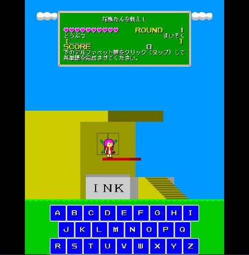 花瓶たんとカルタンのえいごあそび Game Screen Shot3